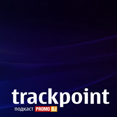 Krizzz & Paperclip - TRACKPOINT (07.11.2015)